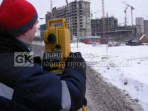 геодезические работы при строительстве